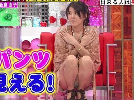 芸能人や女子アナが、テレビ番組で見せちゃったパンチラ