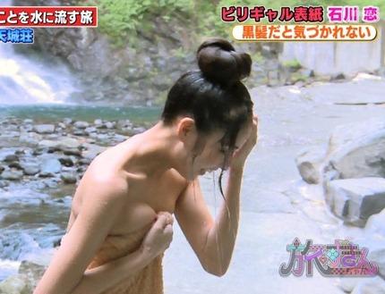 芸能人たちがTVで、おっぱいをチラッと見せちゃったハプニング