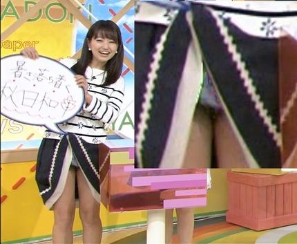女子アナや芸能人たちのスカートから、テレビなのにパンチラしちゃった瞬間