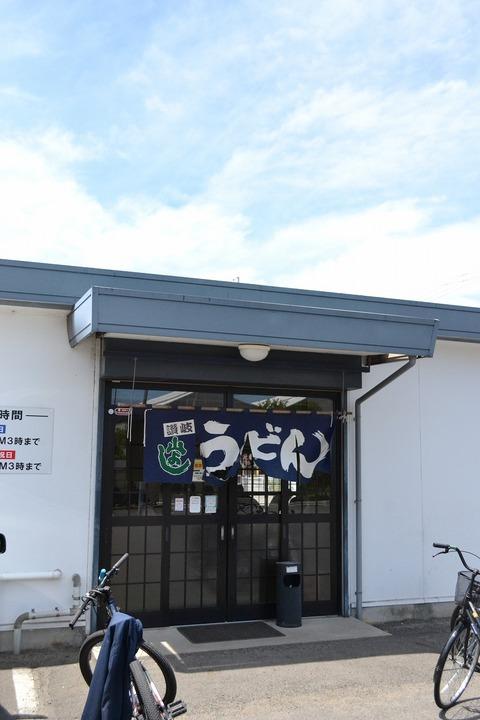 DSC_6469