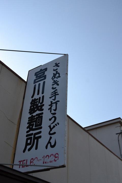 DSC_6468