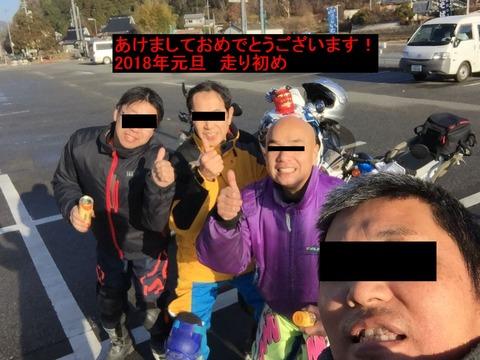 20180101_000506387_iOS1