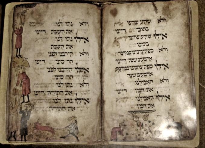 Daiyyeinu_manuscript