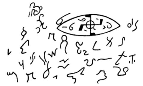 AdamskiAffairedessymboles
