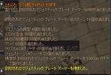 7d67d33d.jpg