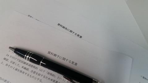 20200417_150059
