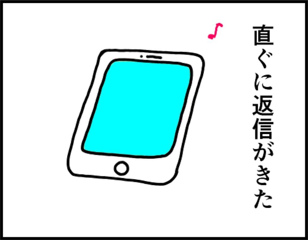 f:id:oba_kan:20180426105403j:image