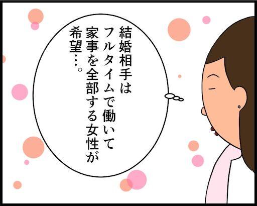 f:id:oba_kan:20190521122513j:image