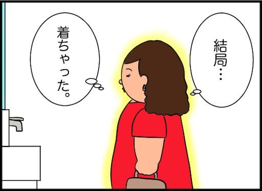 f:id:oba_kan:20191017113535j:image
