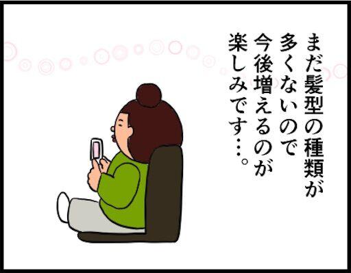 f:id:oba_kan:20190327210215j:image