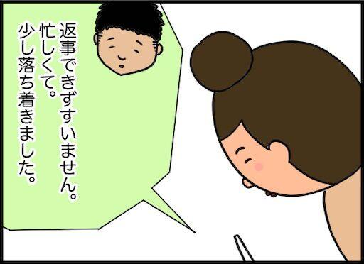 f:id:oba_kan:20200201140932j:image