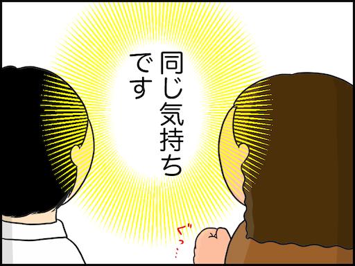 f:id:oba_kan:20201022092606p:image