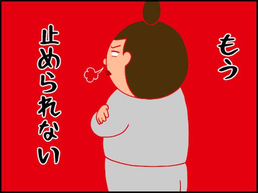 f:id:oba_kan:20210102110949p:image