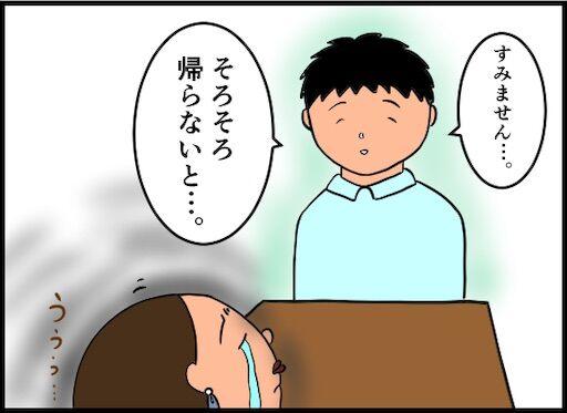 f:id:oba_kan:20190611162326j:image