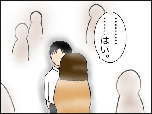 f:id:oba_kan:20201111142422p:image