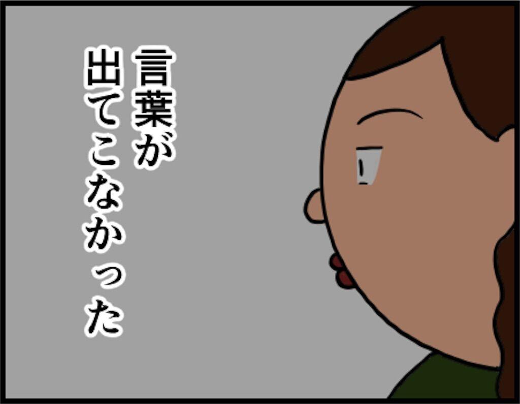 f:id:oba_kan:20180922214113j:image