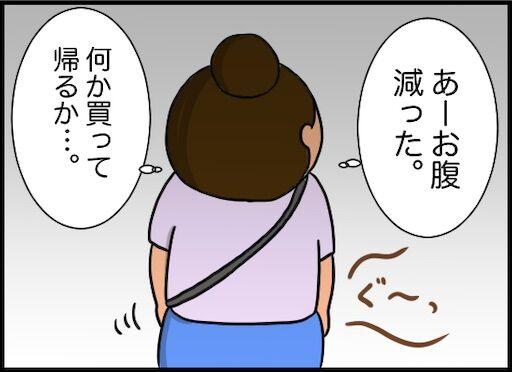 f:id:oba_kan:20200808164049j:image