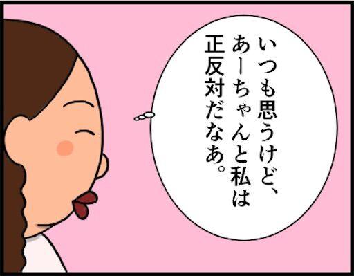 f:id:oba_kan:20181223003735j:image