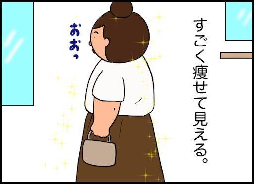f:id:oba_kan:20190912233503j:image