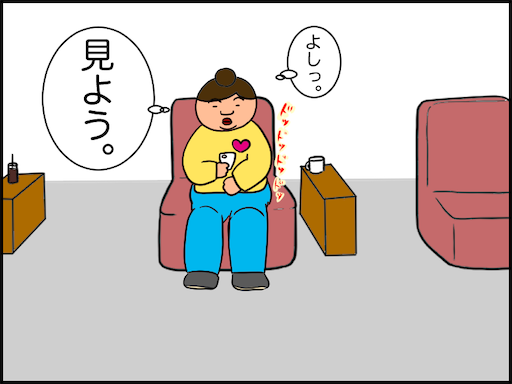 f:id:oba_kan:20201204014349p:image
