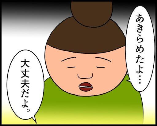 f:id:oba_kan:20190429111110j:image