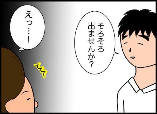 f:id:oba_kan:20200105113849j:image