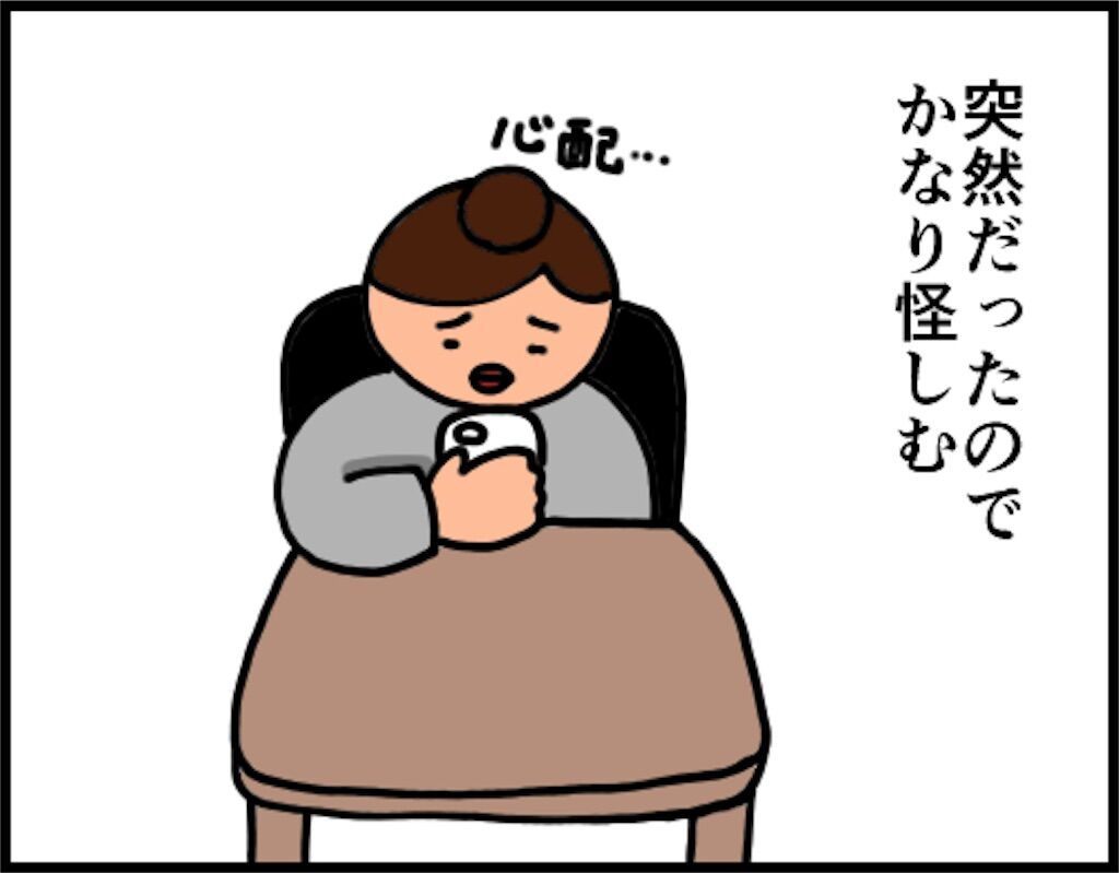 f:id:oba_kan:20180414175530j:image