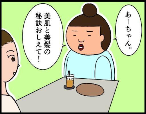 f:id:oba_kan:20190224004719j:image