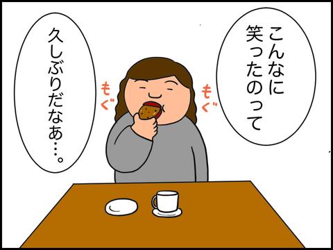 IMG_9605