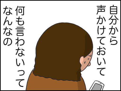 f:id:oba_kan:20201105104931p:image