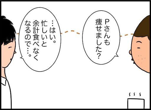 f:id:oba_kan:20200104125742j:image