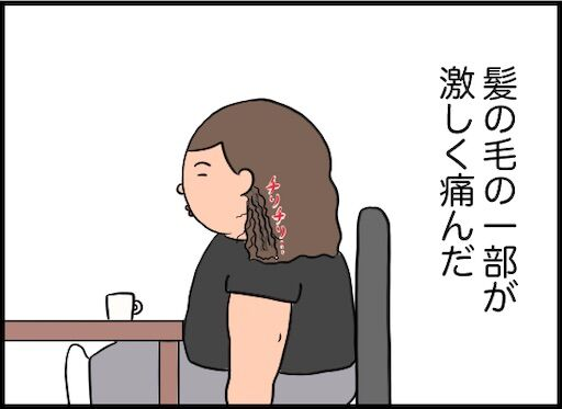 f:id:oba_kan:20191023214547j:image