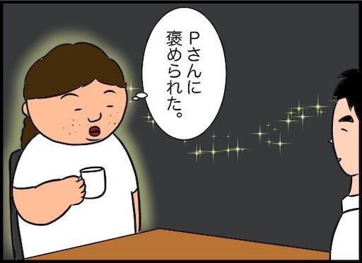 f:id:oba_kan:20200104125727j:image