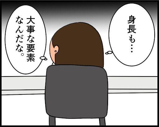 f:id:oba_kan:20190501135533j:image
