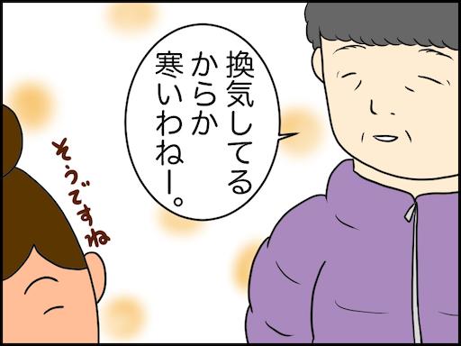 f:id:oba_kan:20210117022513p:image