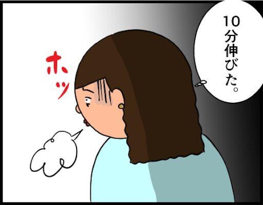 f:id:oba_kan:20190219105230j:image