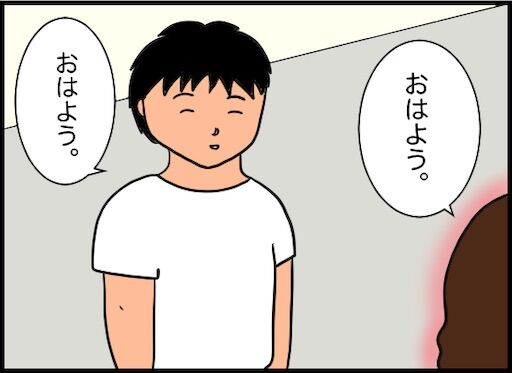 f:id:oba_kan:20191018170735j:image