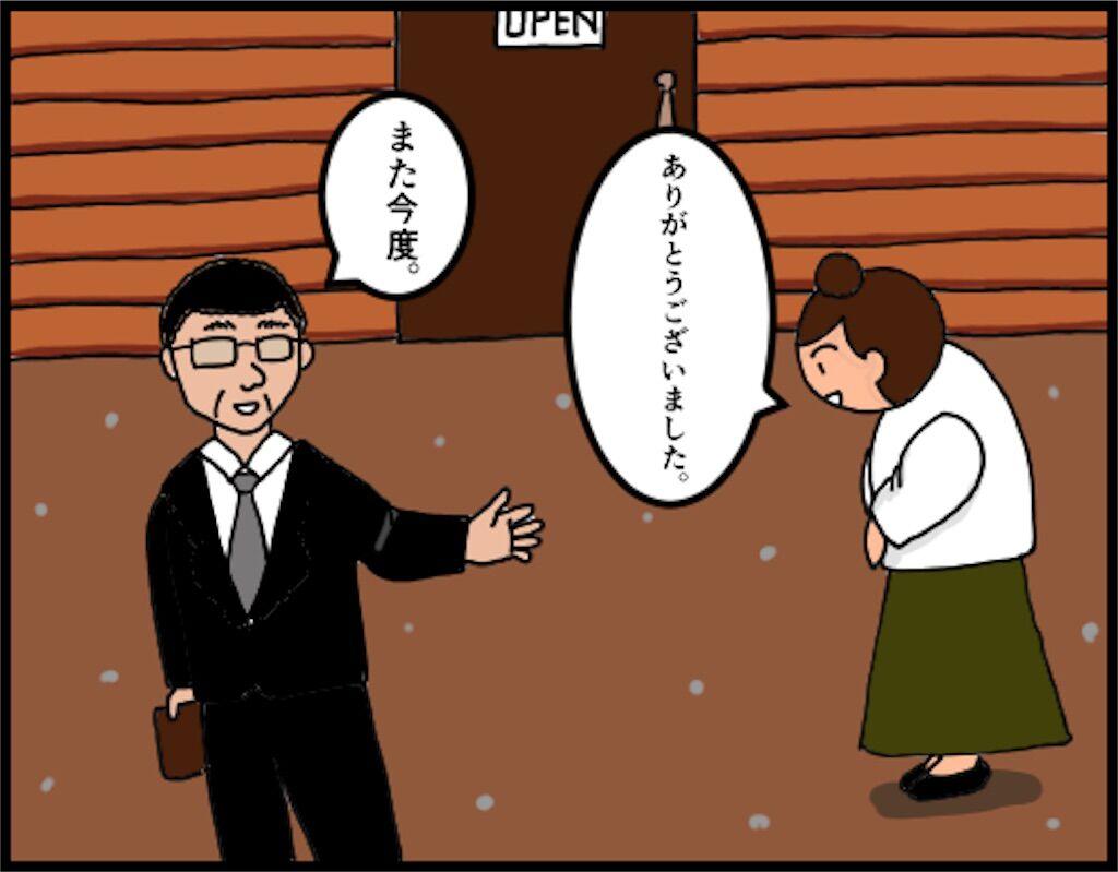 f:id:oba_kan:20180425110137j:image