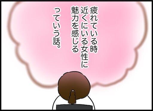 f:id:oba_kan:20200101162355j:image