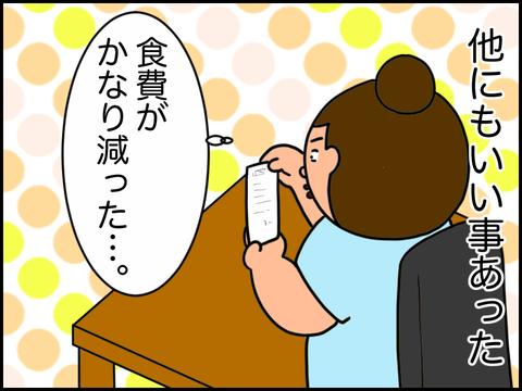 IMG_1563