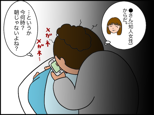 f:id:oba_kan:20201213191438p:image