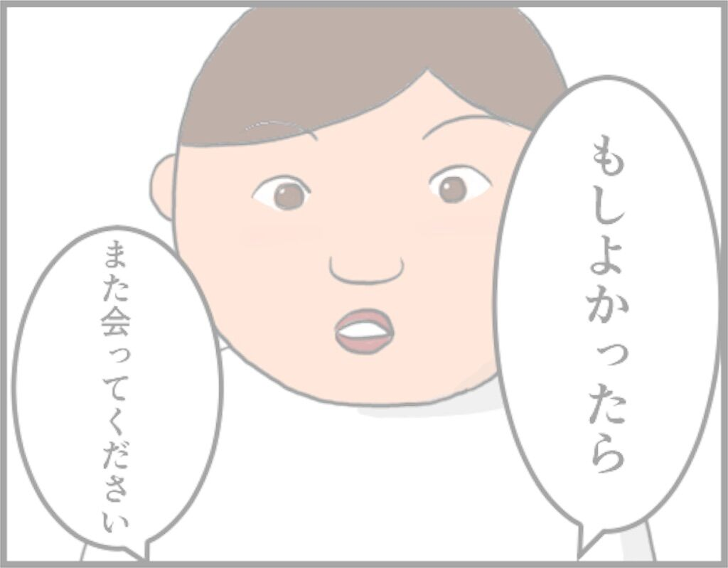 f:id:oba_kan:20180421115230j:image