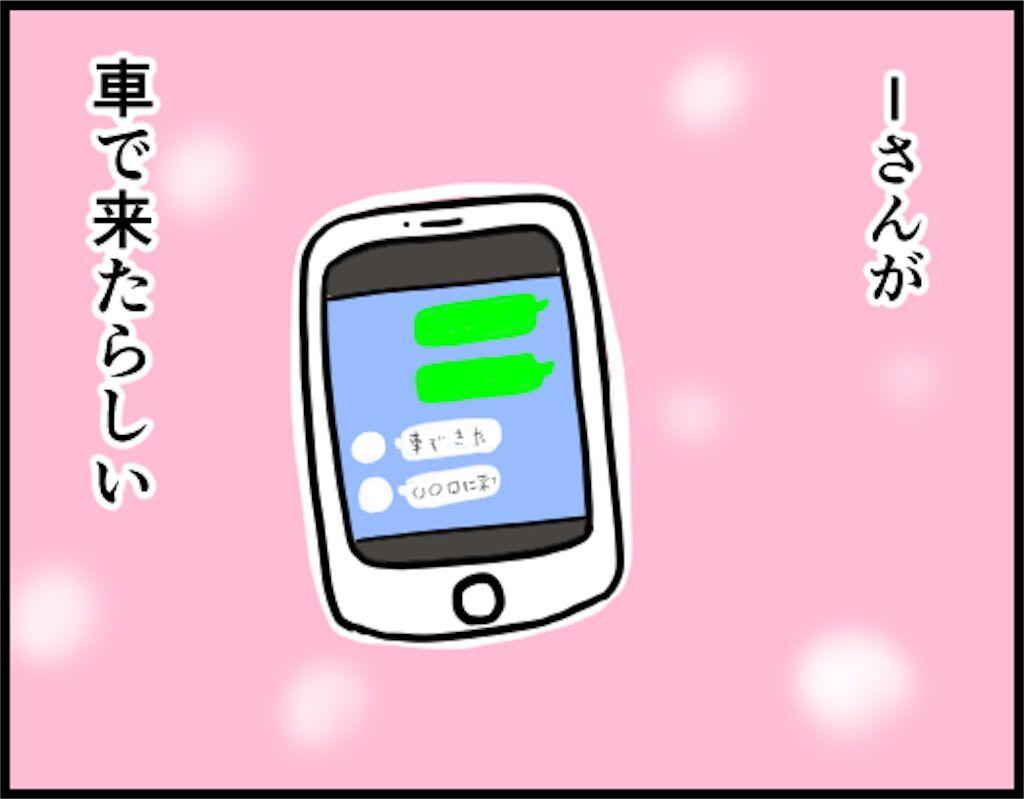 f:id:oba_kan:20180902093012j:image
