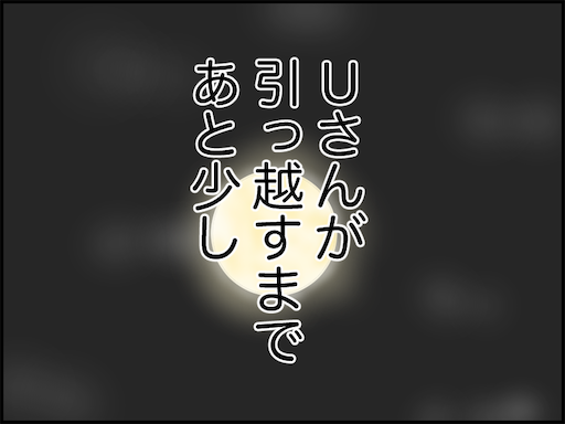 f:id:oba_kan:20210127212435p:image