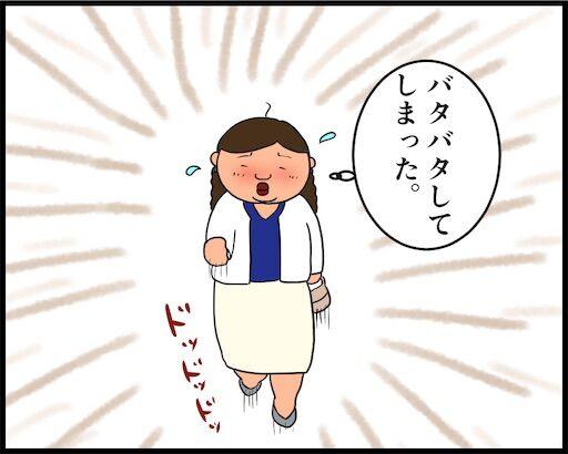 f:id:oba_kan:20190604145802j:image