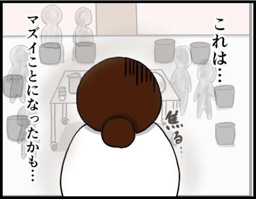f:id:oba_kan:20181028160409j:image