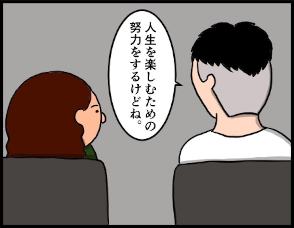 f:id:oba_kan:20180921010423j:image