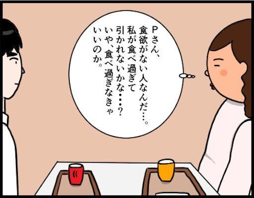 f:id:oba_kan:20181220131753j:image