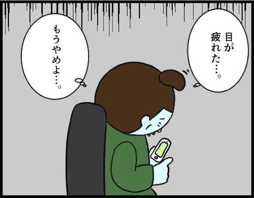 f:id:oba_kan:20190402133934j:image
