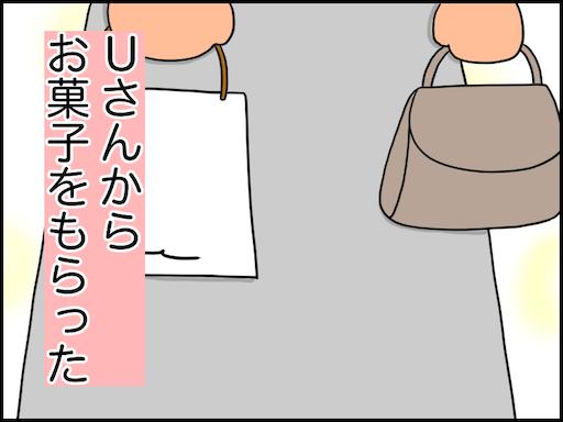 f:id:oba_kan:20210219210854p:image